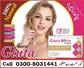 Skin Whitening Pills | Glutathione Pills in Rawalpindi 0300-8031441