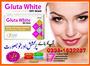 Anti Aging Product Skin Active Glutathione Skin Whitening Pills in Lah
