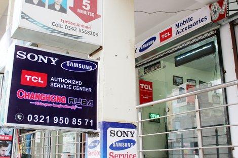 Sony Samsung LG Chonghong TCL Orient Haier Ecostar TV Repair