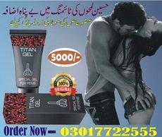 Titan gel online order in Pakistan | Contact Us +923017722555