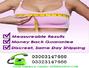 Breast Enlargement Cream in Pakistan,Lahore,Karachi,Islamabad