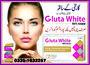 best face wash products 2017 Glutathione Best Skin Whitening Pills