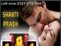 Shakti Prash in Pakistan 03003147666