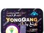 Yong Gang – Male Enhancement Pill For Men 03437511221