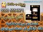 Shifa e ajwa paste in Karachi O321-5559377
