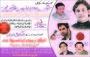 Elixir Hair Transplant Center Islamabad