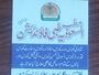 All saudia tibi foundation
