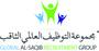 Global Al Saqib Recruitment Group ISO 9001-2008 Certified Company